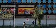 سرنوشت «عصر جدید» در انتظار «سینما پارس» است؟