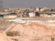 ۲۵۰۰واحد صنعتی در قزوین پایش شد