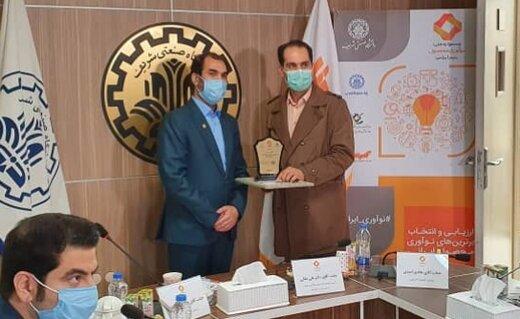 انتخاب طرح اسیدکلریدریک تولیدی شرکت پالایش نفت بندرعباس به عنوان محصول برتر ایرانی