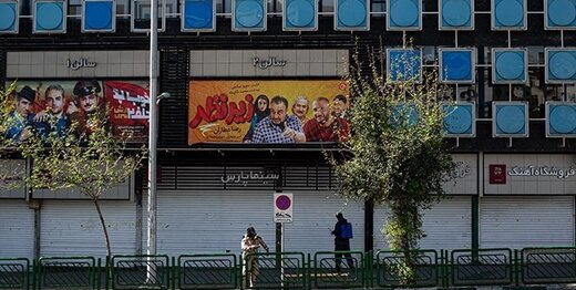 شایسته: سینما پارس ۱۰ سال است ضرر میدهد
