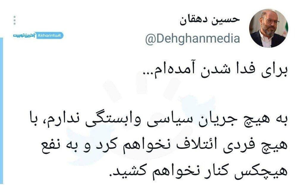 کاندیدای نظامی انتخابات ۱۴۰۰: به نفع هیچکسی کنار نمی روم /برای فدا شدن آمدهام...
