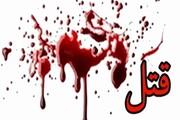 ۴ کشته و زخمی نتیجه اختلاف نظر بر سر قطعه زمینی زراعی در خرمشهر