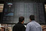 ببینید | جزئیات طرح حمایت از سهامداران خرد در بورس