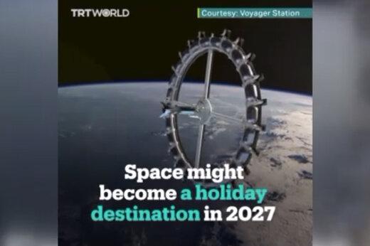 ببینید |  هتل فضایی استثنایی ناسا؛ اقامت برای سه شب:  ۱۲۵ میلیارد تومان ناقابل!