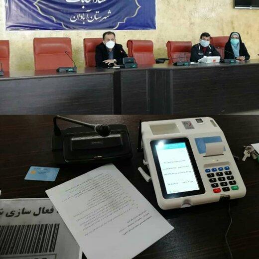 مانور برگزاری انتخابات شوراهای اسلامی شهر و روستا در آبادان برگزار شد