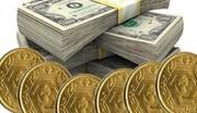 قیمت سکه ، طلا و ارز 1400.02.17 / دلار ثابت ماند؛ سکه از 9.5 میلیون گذشت