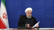 """دکتر روحانی آقای """"حمید رضا مومنی"""" را به عنوان """"مشاور رئیس جمهور در امور مناطق آزاد تجاری، صنعتی و ویژه اقتصادی"""" منصوب کرد"""