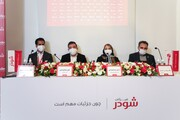 افتتاح موسسه خیریه آبرسانی الف ب توسط شودر