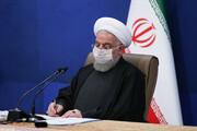 ابلاغ یک سند دفاعی - امنیتی از سوی روحانی