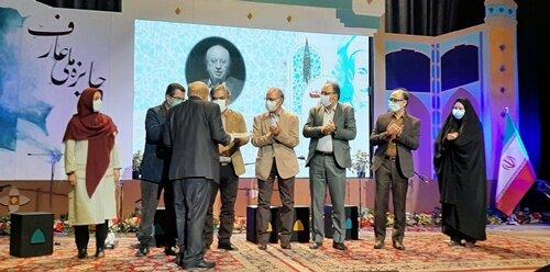 پیشکسوتان موسیقی استان قزوین تجلیل شدند