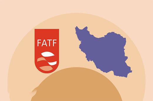 ببینید    چرا باید به FATF بپیوندیم؟