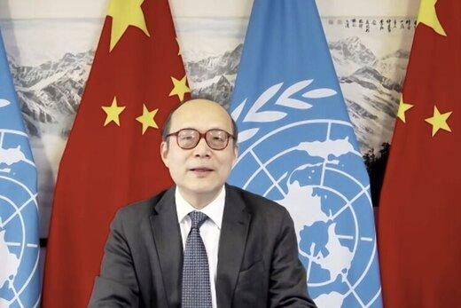 واکنش پکن به بیانیه ضدچینی شورای حکام حقوق بشر