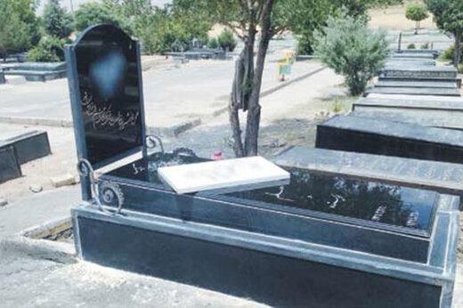 ببینید | تجملگرایی عجیب و حیرتانگیز در قبرستان!