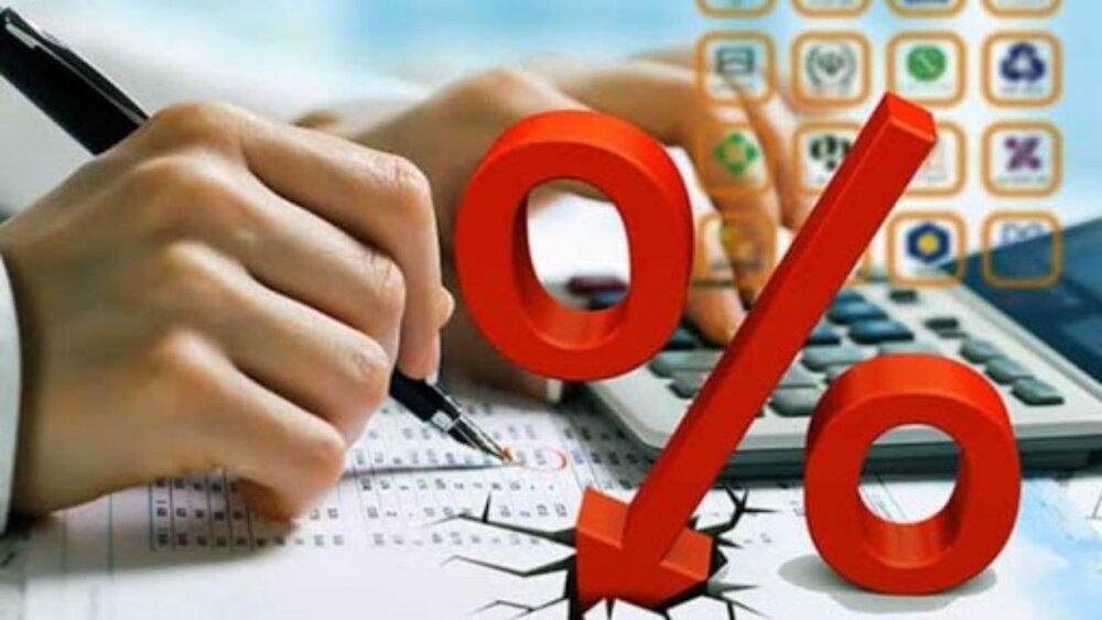 آخرین تصمیم برای تعیین نرخ سود/پرونده سود سپرده بانکی بسته شد