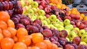 سود ۲۰۰درصدی بازار میوه به جیب چه کسانی می رود؟