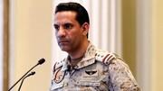 سعودی حمله موشکی بالستیک به قلب آرامکو را تایید کرد