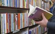 شهروندان قزوینی ۴هزارجلد کتاب خریداری کردند