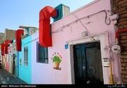 ببینید | کوچه و پسکوچههای رنگی در جنوب تهران