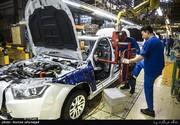 خبر مهم ایرانخودرو برای مشتریان بازار