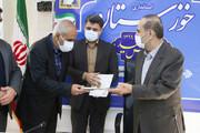 آئین تکریم و معارفه ۴ نفر از مدیران استانداری خوزستان برگزار شد