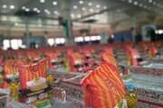 چتر مهربانی سپاه بر سر دانش آموزان بیبضاعت؛ ۱۰ هزار بسته معیشتی در شیراز توزیع میشود