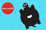 نشان ویژه «لاکپشت پرنده» به احمدرضا احمدی و فیروزه گلمحمدی اهدا خواهد شد