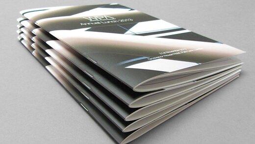 چاپ کاتالوگ در طرح ها و مدل های مختلف