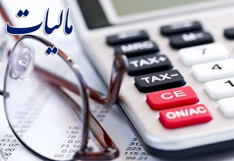 دژپسند: وصول ۱۸۹ هزار میلیارد تومان مالیات در سال ۹۹ / بخشش بخشی از جرایم مالیاتی