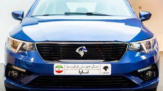 «تارا» خودروی مشتری پسند/ مجلس پشتیبان تولید داخل است