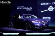 ببینید | ورود اولین خودروی مجهز به فناوری خودران سطح 3 به بازار