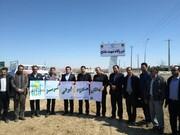 ۵۰ هزار اصله درخت در نیروگاه برق شهید مفتح همدان کاشته شد