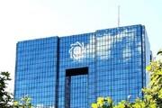 شاهباز: اصلاح نظام بانکی از مسیر شفافیت می گذرد