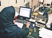 سهم زنان از اقتصاد کشور چقدر است؟