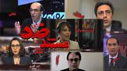 بازخوانی ترور ناجوانمردانه شهید سلیمانی