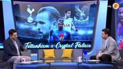 ببینید |شوخی جالب و خندهدار مجری شبکه ورزش با سیامک انصاری