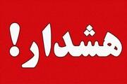 هشدار ایران خودرو به خریداران حوالههای ثبت نامی خودرو