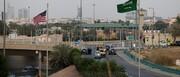 تاکید مجدد واشنگتن بر پایبندی به دفاع از عربستان