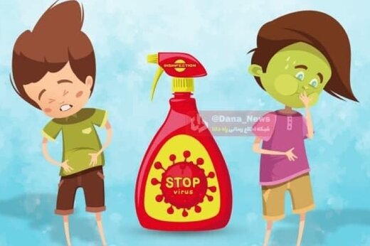 توصیههایی برای سلامت کودکان در روزهای کرونایی