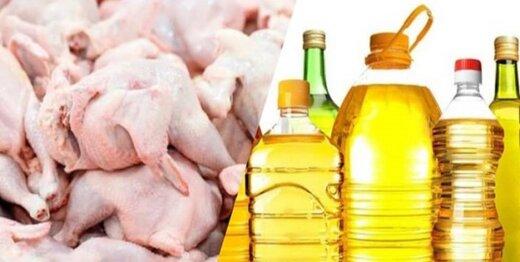 رئیس صمت همدان: قیمت مصوب مرغ در همدان مبلغ ۲۰ هزارو ۴۰۰ تومان است