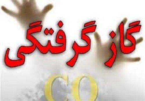 مرگ اعضای یک خانواده در اثر گازگرفتگی در اصفهان