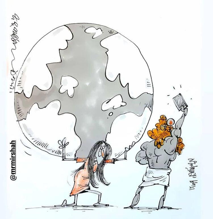 ببینید: جهان روی دوش زنان!