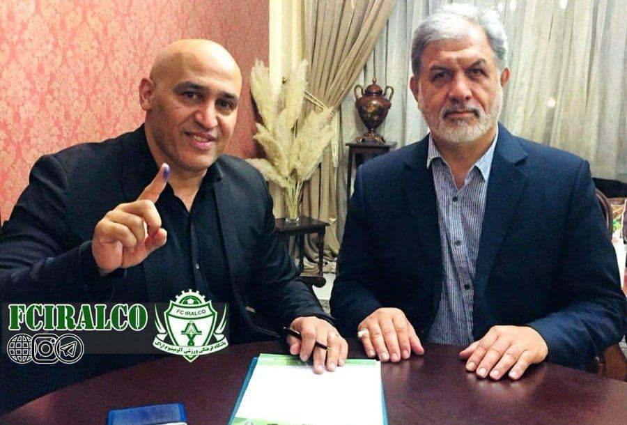 بازگشت منصوریان به لیگ برتر؛این بار آلومینیوم/عکس