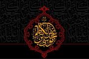ترویج حرمسرا و رقاصی در دوره چهار حاکم عباسی؛ زمانه و برخورد امام کاظم(ع)