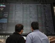سهامداران متضرر بخوانند/ پیشبینی یک کارشناس از سهم های مترصد رشد
