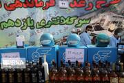 تصاویر | کشف دینامیت و نارنجک از اراذل و اوباش تهران