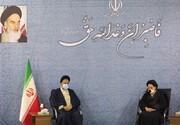 وزیر اطلاعات با نماینده ولی فقیه در خراسان جنوبی دیدار کرد