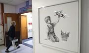 بنکسی، نقاشیاش را برای سلامتی مردم میفروشد