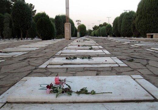 هر گونه تجمع و حضور در آرامستانهای شیراز ممنوع است