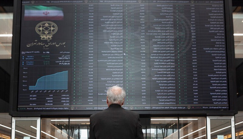 سوددهترین بازار ایران در سال اینده کدام بازار است؟