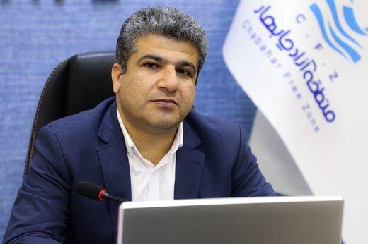 ۵ هزار میلیارد تومان قرارداد سرمایهگذاری در منطقه آزاد چابهار بسته شد
